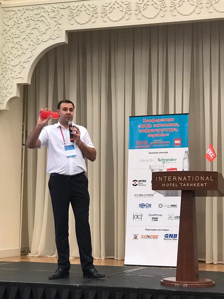 Презентация вбрасываемого огнетушителя БРАНДСИС® на международной конференции и выставке в Ташкенте